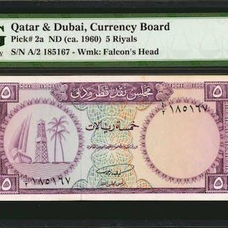 QATAR & DUBAI. Qatar & Dubai Currency Board. 5 Riyals, ND (ca. 1960).