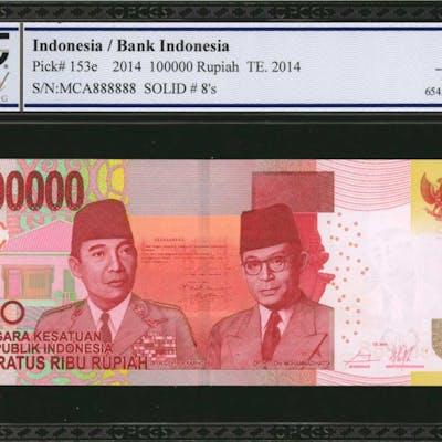 INDONESIA. Bank Indonesia. 100,000 Rupiah, 2004-14. P-146f & 153e.