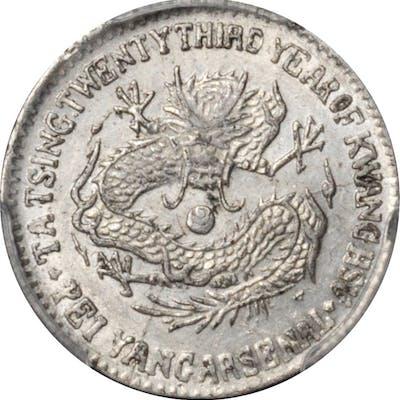 CHINA. Chihli (Pei Yang Arsenal). 5 Cents (3.6 Candareens), Year 23