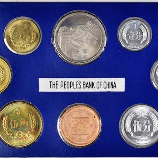 CHINA. Proof Set (8 Pieces), 1981. PROOF.