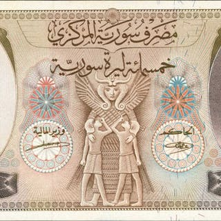 SYRIA. Central Bank of Syria. 500 Pounds, 1958. P-92s. PMG Choice