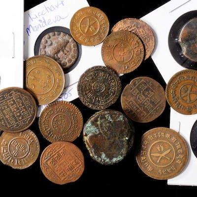 NEPAL. 1, 2, & 4 Paisa (26 Pieces), 7th-20th Century. Grade Range:
