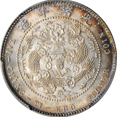 CHINA. 1 Mace 4.4 Candareens (20 Cents), ND (1908). Tientsin Mint.