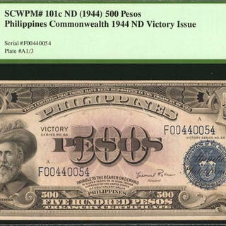 PHILIPPINES. Philippine Islands Treasury Certificate. 500 Pesos, ND