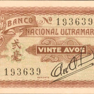 MACAU. Banco Nacional Ultramarino. 20 Avos, ND (1944). P-16. Uncirculated.
