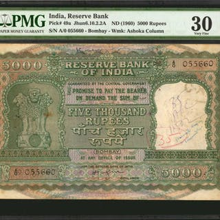 INDIA. Reserve Bank of India. 5000 Rupees, ND (1960). P-49a. PMG Very Fine 30.