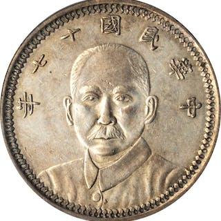 CHINA. Kansu. Dollar, Year 17 (1928). PCGS AU-50 Gold Shield.