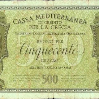 GREECE. Cassa Mediterranea per la Grecia. 500 Dracme, ND. P-M5. Fine.
