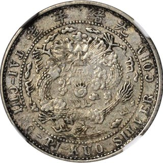 CHINA. 7.2 Candareens (10 Cents), ND (1908). NGC EF-45.