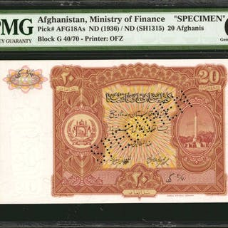 AFGHANISTAN. Ministry of Finance. 20 Afghanis, ND (1936). P-18As.