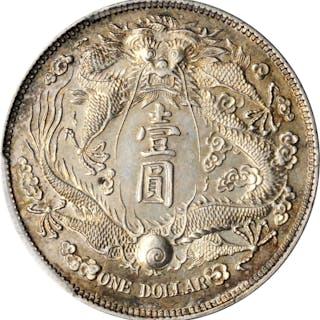 CHINA. Silver Long Whisker Dragon Dollar Pattern, Year 3 (1911). PCGS
