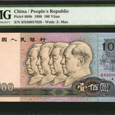 CHINA--PEOPLE'S REPUBLIC. Peoples Bank of China. 100 Yuan, 1990. P-889b.