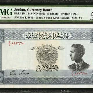 JORDAN. Currency Board. 10 Dinars, 1949 (ND 1952). P-8b. PMG Extremely