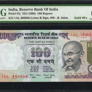 INDIA. Reserve Bank of India. 100 Rupees, ND (1996). P-91j. Solid