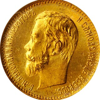 RUSSIA. 5 Rubles, 1902. NGC MS-66.
