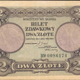 POLAND. Ministry of Finance. 2 Zlote, 1925. P-47a. Very Fine.