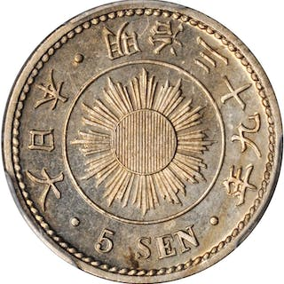 JAPAN. 5 Sen, Year 39 (1906). Osaka Mint. PCGS MS-65 Gold Shield.