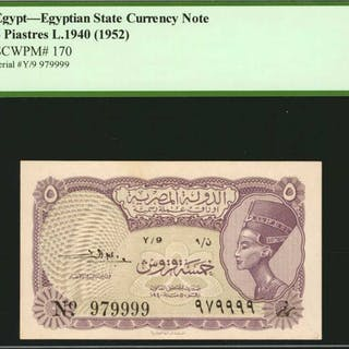 EGYPT. Egyptian State Currency Note. 5 Piastres, 1940 (1952). P-170.