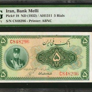 IRAN. Bank Melli Iran. 5 Rials, ND (1932). P-18. PMG Extremely Fine 40.