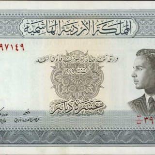 JORDAN. The Hashemite Kingdom of Jordan. 10 Dinars, 1949. P-8. Extremely Fine.