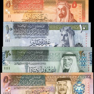 JORDAN. Central Bank of Jordan. 1, 5, 10, 20 & 50 Dinars, ND (2002-18).