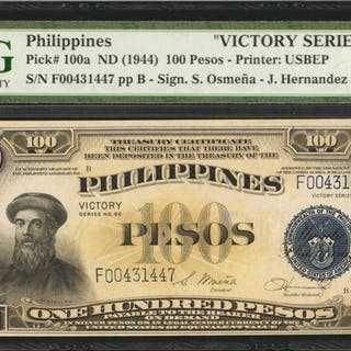 PHILIPPINES. Philippine Islands Treasury Certificate. 100 Pesos, ND