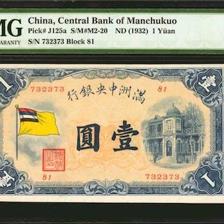 CHINA--PUPPET BANKS. Central Bank of Manchukuo. 1 Yuan, 1932. P-J125a.