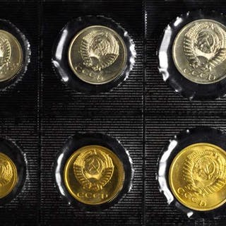 RUSSIA. Mint Set (10 Pieces), 1973. Average Grade: CHOICE UNCICULATED.