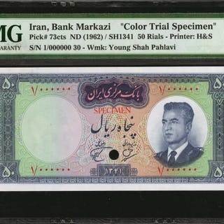 IRAN. Bank Markazi. 50 Rials, ND (1962). P-73cts. Color Trial Specimen.