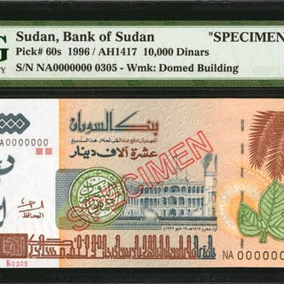 SUDAN. Bank of Sudan. 10000 Dinars, 1996. P-60s. Specimen. PMG Gem
