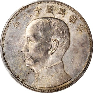 CHINA. Silver Dollar Pattern, Year 18 (1929). PCGS SPECIMEN-64 Gold Shield.