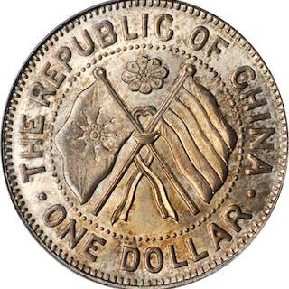 CHINA. Hunan. Dollar, Year 11 (1922). PCGS MS-65 Gold Shield.