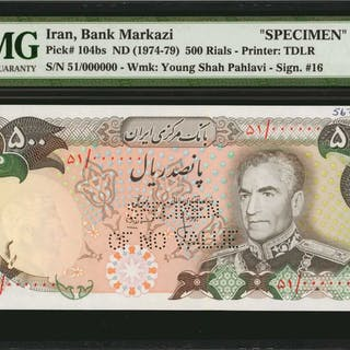 IRAN. Bank Markazi. 500 Rials, ND (1974-79). P-104bs. Specimen. PMG