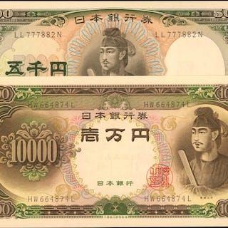 JAPAN. Nippon Ginko. 5000 & 10,000 Yen, ND (1957-58). P-93b & 94b.