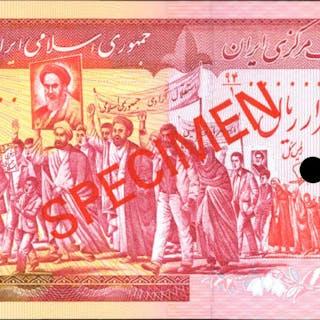 IRAN. Bank Markazi Iran. 5000 Rials, ND (1983-93). P-139s. Specimen.