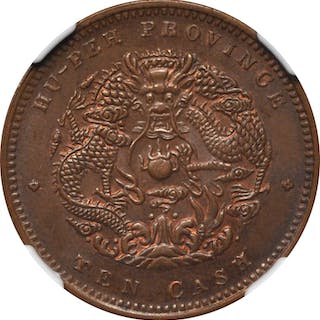 CHINA. Hupeh. 10 Cash, ND (1902-05). NGC MS-63 Brown.