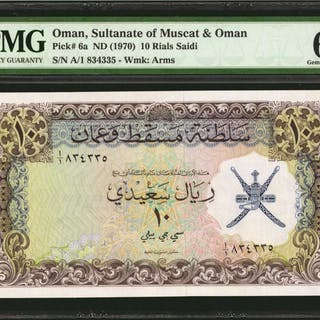 OMAN. Sultanate of Muscat and Oman. 10 Rials Saidi, ND (1970). P-6a.