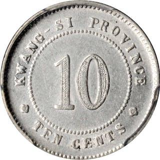 CHINA. Kwangsi. 10 Cents, Year 9 (1920). PCGS AU-55 Gold Shield.