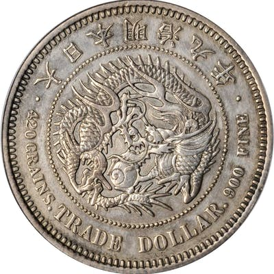 JAPAN. Trade Dollar, Year 9 (1876). Meiji. PCGS Genuine--Repaired