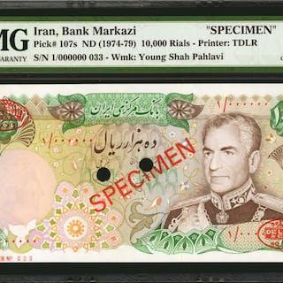 IRAN. Bank Markazi. 10,000 Rials, ND (1974-79). P-107s. Specimen.