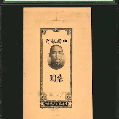 CHINA--REPUBLIC. Bank of China. 1 Yuan, 1941. P-91. Printers Model.