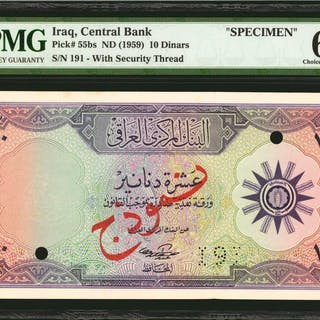IRAQ. Central Bank of Iraq. 10 Dinars, ND (1959). P-55bs. Specimen.