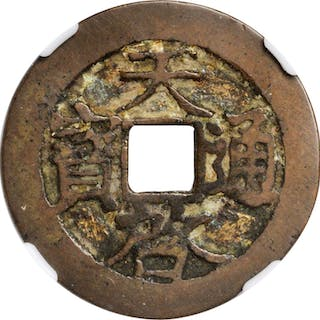 CHINA. Ming Dynasty, 1368-1644. Cash, ND (1621-27). Emperor Xi Zong.