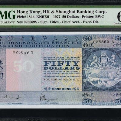 HONG KONG. Hong Kong & Shanghai Banking Corp. 50 Dollars, 1977. P-184d.