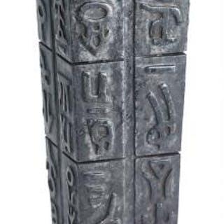 A Chinese Cong vase of artificial jade carved in relief with characters