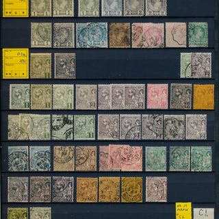 Monaco. Fine collection in 5 stockbooks with lts of useful stamps and sets