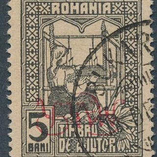 German Post in Rumænia. 1917. WWI. 5 B. black with INVERTED OVERPRINT.