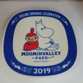 Moominvalley Park Moomin Valley Arabia 2019 Årstallrik Arita Numrerad Limiterad