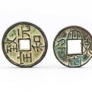 Zwei große Münzen, China, Bronze