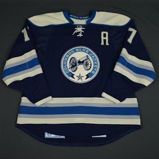 Dubinsky, Brandon Third Set 1 w/A Columbus Blue Jackets 2015-16 #17 Size: 56